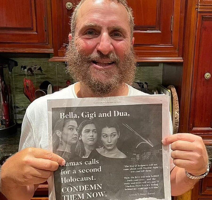 تبلیغ عجیب و گران قیمت نیویورک تایمز علیه خواننده انگلیسی
