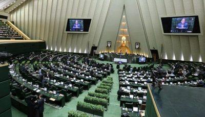 حمایت نمایندگان مجلس در حمایت از مصوبه اخیر شورای نگهبا