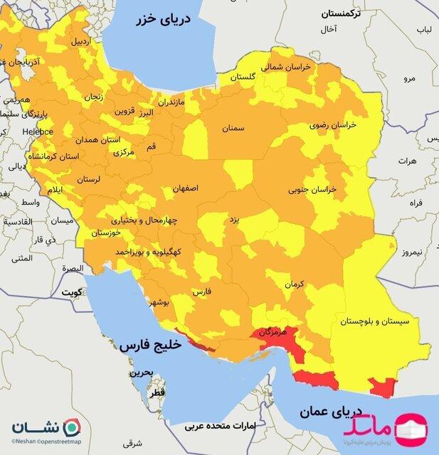 وضعیت تعطیلیهای ورزش ایران تا پایان هفته / تصویر