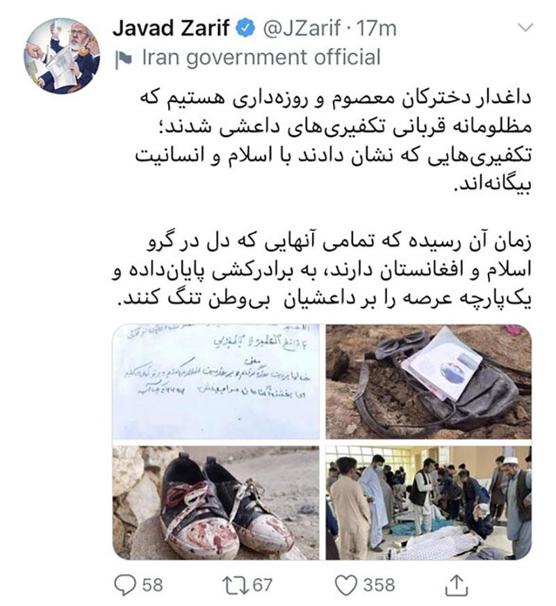 ظریف: داغدار دخترکان معصومی هستیم که مظلومانه قربانی تکفیریهای داعشی شدند