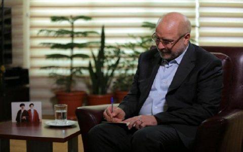 نامه رسمی قالیباف به روسای مجالس کشورهای اسلامی