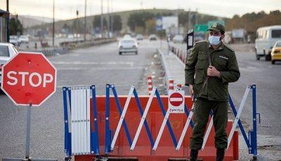 اطلاعیه ستاد کرونا راجع به ممنوعیت های سفر در تعطیلات خرداد