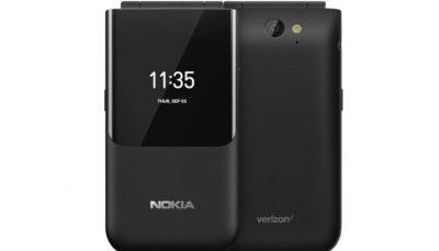 ارزان ترین گوشی نوکیا چه ویژگی هایی دارد؟/ تصاویر