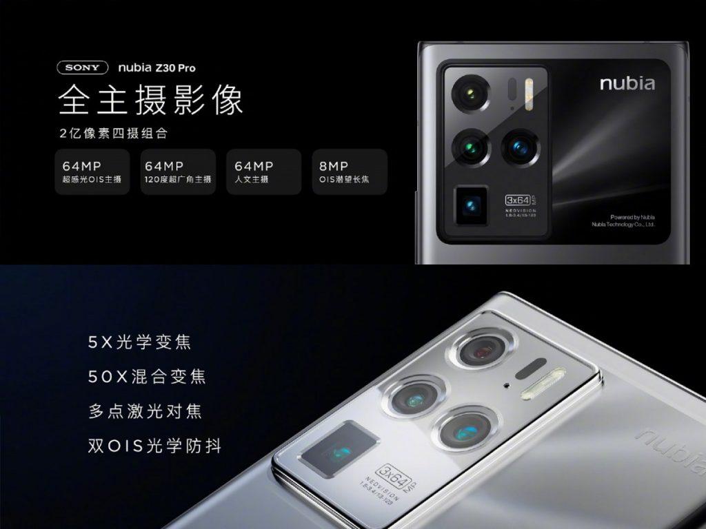 اولین گوشی با دوربین 192 مگاپیکسلی معرفی شد