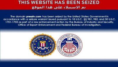آمریکا شماری از وب سایتهای ایرانی را مسدود کرد