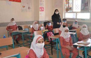 آموزش و پرورش: بازگشایی مدارس در مهر فقط در حد پیشنهاد است