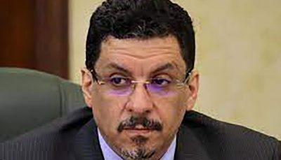 ادعای یک مقام یمنی علیه ایران