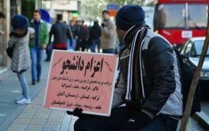 اسامی ۱۴۴ موسسه مجاز اعزام دانشجو اعلام شد/اسامی