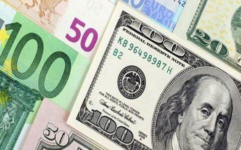 افزایش نرخ رسمی ۲۷ ارز در ۷ تیر ۱۴۰۰