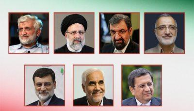گم شدن نیازهای حیاتی مردم ایران در انبوه شعارهای انتخاباتی/ چرا نامزدهای انتخابات ریاست جمهوری بیشتر از اقتصاد می گویند؟