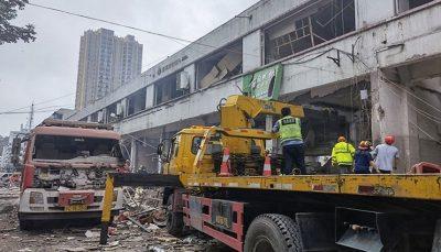 انفجار در مرکز چین؛ ۱۱ کشته و بیش از ۱۴۰ نفر مصدوم