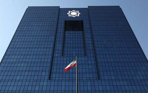 اولویتهای بانک مرکزی برای تحقق شعار ۱۴۰۰ اعلام شد