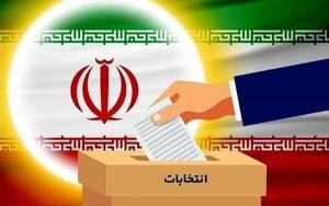 ایرانیان خارج از کشور برای رای دادن به کجا مراجعه کنند