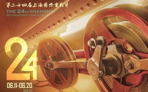 «ببر منچوری» بهترین فیلم جشنواره شانگهای شد
