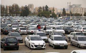 ترخیص بیش از ۱۵ هزار خودروی توقیف شده