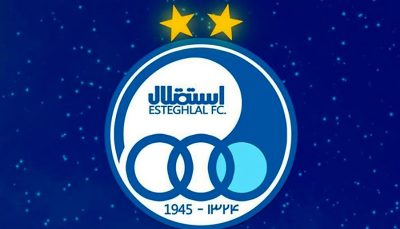 تهدید باشگاه استقلال؛ در بازی امروز شرکت نخواهیم کرد!