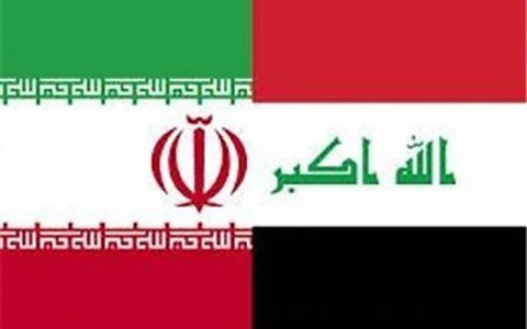 توافق مقامات عراقی بر سر پرداخت بدهیهای ایران