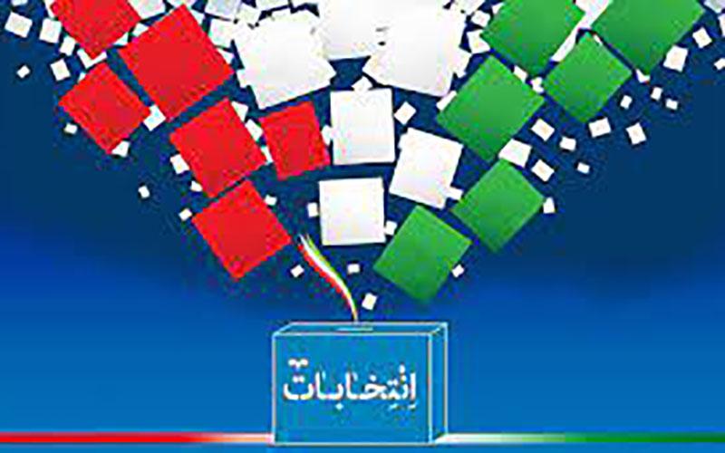 توضیحات وزارت کشور درباره آرای اعلام شده برای ریاست جمهوری