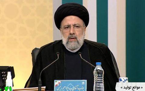 دستور فوری ابراهیم رئیسی به ستاد انتخاباتی اش