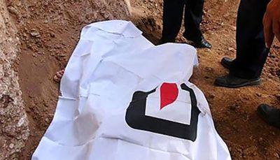 راز جنازه زن دامغانی خاک شده در خانه متروکه