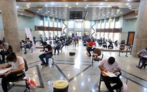 روزهای برگزاری کنکور سراسری ۱۴۰۰ تعیین شد