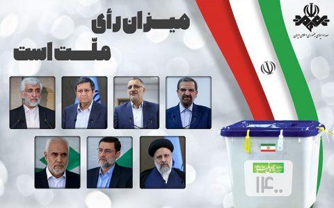روز هفتم و برنامههای تبلیغاتی نامزدها در شبکههای صداوسیما