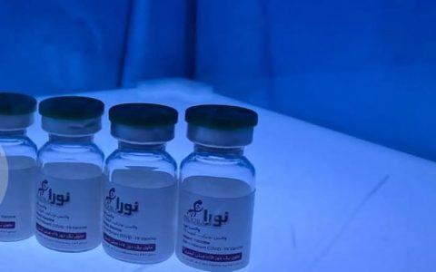 رونمایی از واکسن کرونای «نورا»؛ محصول دانشگاه علوم پزشکی سپاه
