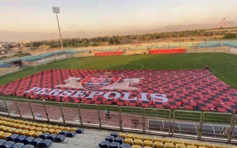 رونمایی از پرچم ۲۸۰۰ متری پرسپولیس در بازی سوپرجام منتفی شد