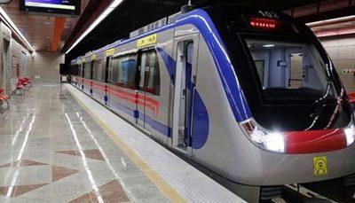ساعت های فعالیت مترو تهران در روزهای ۱۴ و ۱۵ خرداد