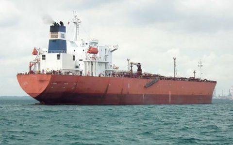 سعودیها یک کشتی دیگر حامل سوخت یمن را توقیف کردند