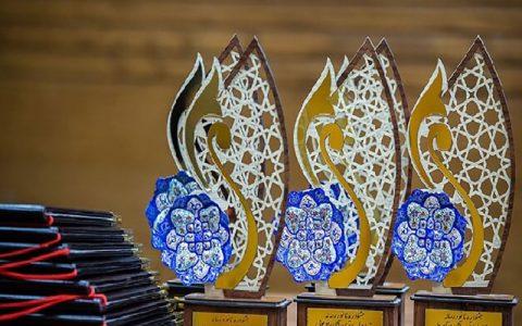 فردا، آخرین مهلت فراخوان جشنواره نانو و رسانه ۱۴۰۰