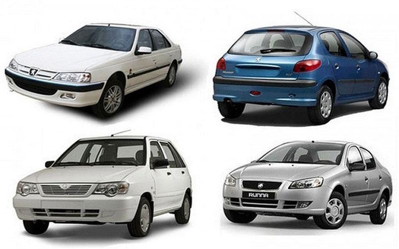 قیمت روز خودرو در دوم تیر ۱۴۰۰