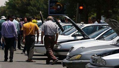 قیمت روز خودرو در هفتم تیر ۱۴۰۰