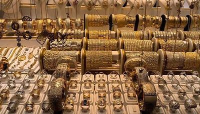 قیمت سکه، طلا و ارز ۱۴۰۰.۰۳.۳۰
