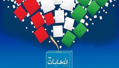 نتیجه انتخابات ریاست جمهوری تا ظهر شنبه اعلام میشود