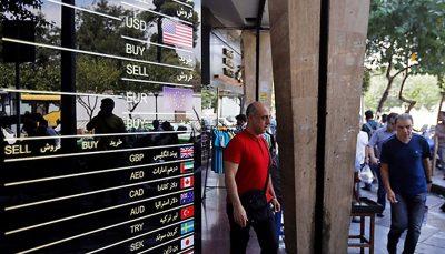 نرخ ارز در ۱۵ خرداد۱۴۰۰/ نرخ خرید دلار ۲۲ هزار و ۸۷۶ تومان