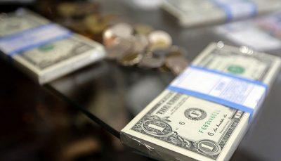 نرخ ارز در ۲۱ خرداد ۱۴۰۰/ روند صعودی قیمت دلار و یورو در صرافیها