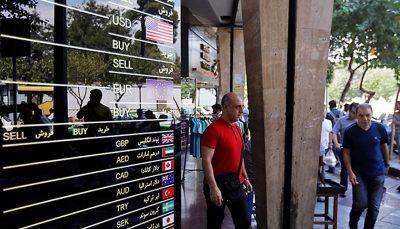نرخ ارز در ۳۱ خرداد ۱۴۰۰/ دلار رشد کرد