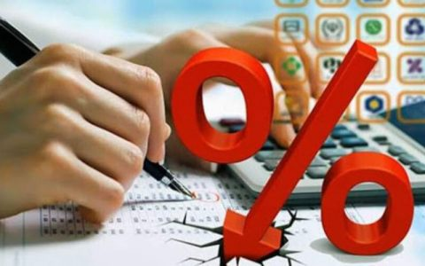 نرخ سود بین بانکی به زیر ۱۹ درصد رسید