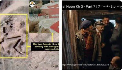 نمایندگی ایران در سازمان ملل: سایت مشکوک ادعایی فاکسنیوز، لوکیشن فیلمبرداری سریال «نون خ» بود