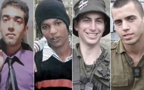 هویت اسیر اسراییلی حاضر در فایل قسام تایید شد