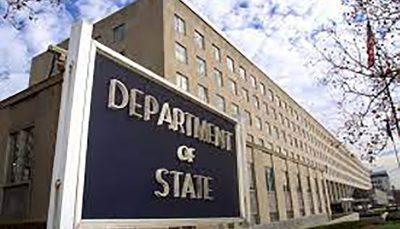 واکنش وزارت خارجه آمریکا به پیروزی آیتالله رئیسی