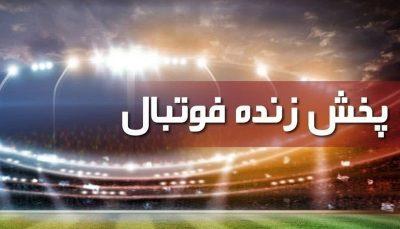 پخش زنده فوتبال استقلال - پدیده