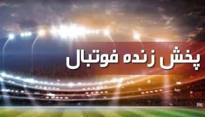 پخش زنده فوتبال دیدارهای جام ملتهای اروپا