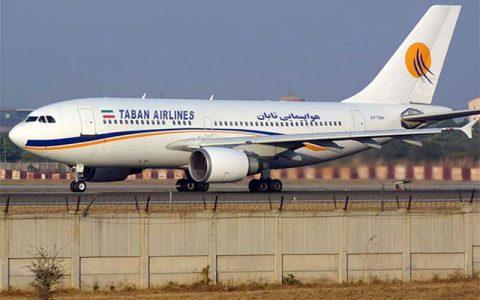 پرواز عمان هواپیمایی تابان تعلیق شد