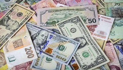 کاهش نرخ رسمی ۲۲ ارز در ۲۲ خرداد ۱۴۰۰