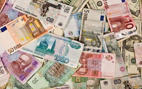 کاهش نرخ رسمی ۲۲ ارز در ۵ تیر ۱۴۰۰