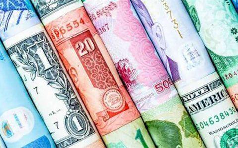کاهش نرخ رسمی ۲۵ ارز در ۸ تیر ۱۴۰۰