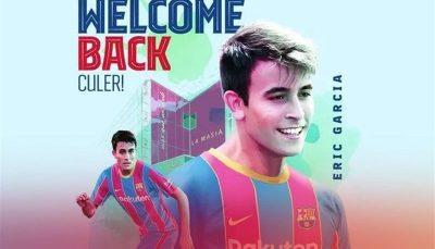گارسیا رسماً به بارسلونا پیوست