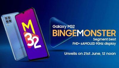 گلکسی M32 سامسونگ در تاریخ ۳۱ خرداد معرفی خواهد شد